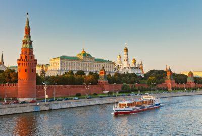 Открытие Регионального Совета МВУС при МУФО в г. Москве