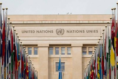 Международный конгресс под эгидой ООН